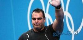 ماجرای بهداد سلیمی وزنه بردار ایران از زمانی که تست دوپینگ داد!