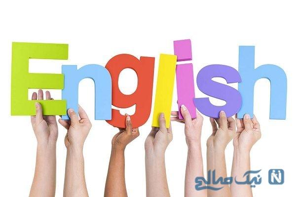 توصیه عجیب یک مدرس زبان انگلیسی به والدین