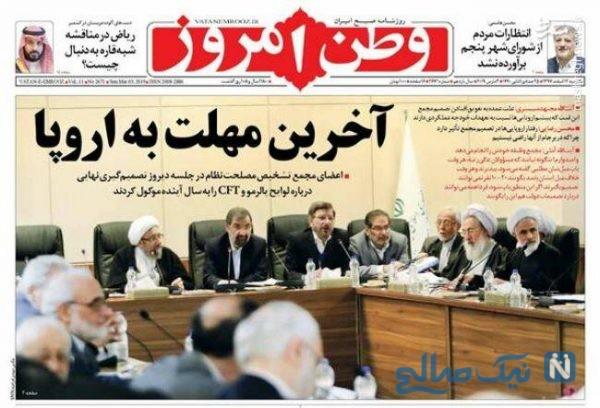 روزنامه های 12 اسفند