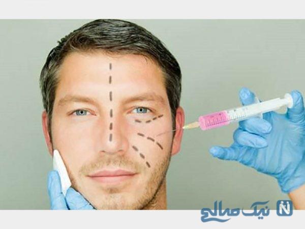 جراحی های زیبایی