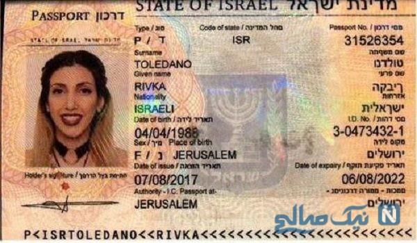 شهروند ایرانی