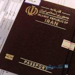 رایگان شدن ویزای عراق برای زائران ایرانی