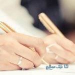مهریه عجیب یک عروس ایرانی خبرساز شد!