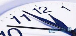 زمان دقیق تغییر ساعت رسمی کشور