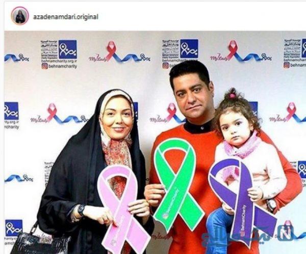 عکس آزاده نامداری و خانواده اش