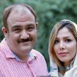 اولین عکس مهران غفوریان و همسرش با دخترشان هانیتا