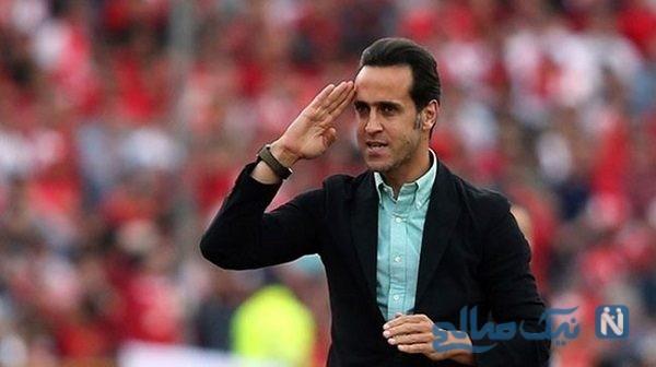 پست حمایتی علی کریمی برای بازیکنان تیم امید