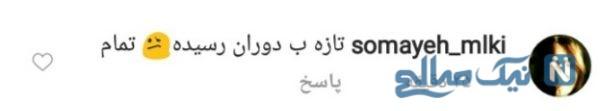 پوشش محسن افشانی
