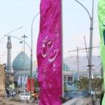 تصاویری از حال و هوای مسجد جمکران در آستانه نیمه شعبان