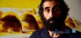 انتشار آگهی ساده از درگذشت سهراب سپهری