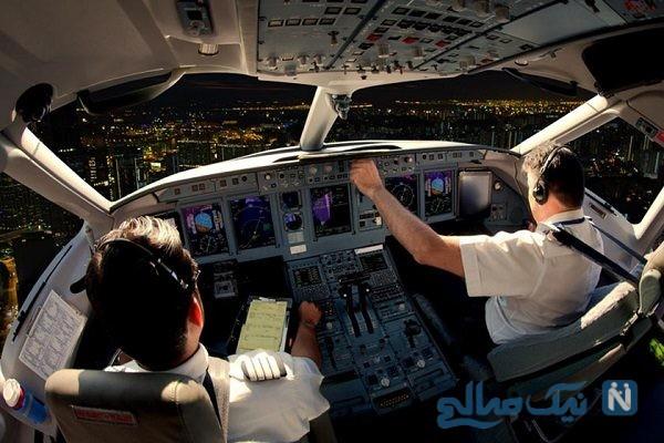 ابتکار یک خلبان استرالیایی برای اعلام خستگی در آسمان
