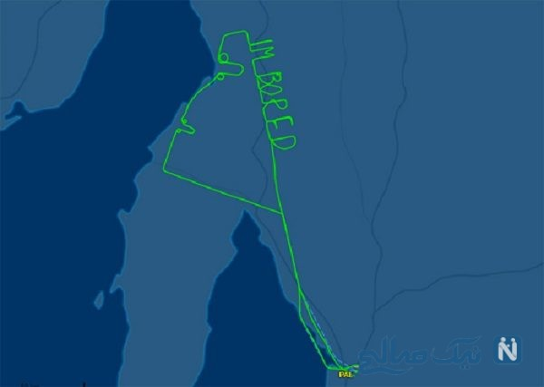 خلبان استرالیایی