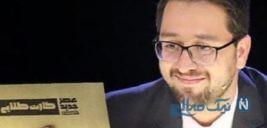 سید بشیر حسینی داور برنامه عصر جدید کودکان سیل زده را سورپرایز کرد!