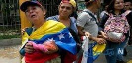 ترفندهای عجیب زنان ونزوئلایی برای گذراندن زندگی