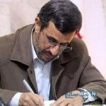 تسلیت محمود احمدی نژاد به درگذشت جمشید مشایخی