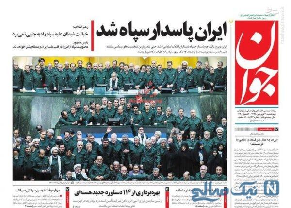 روزنامه های 21 فروردین