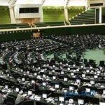 حرکت عجیب نماینده مجلس سوژه رسانه ها شد!