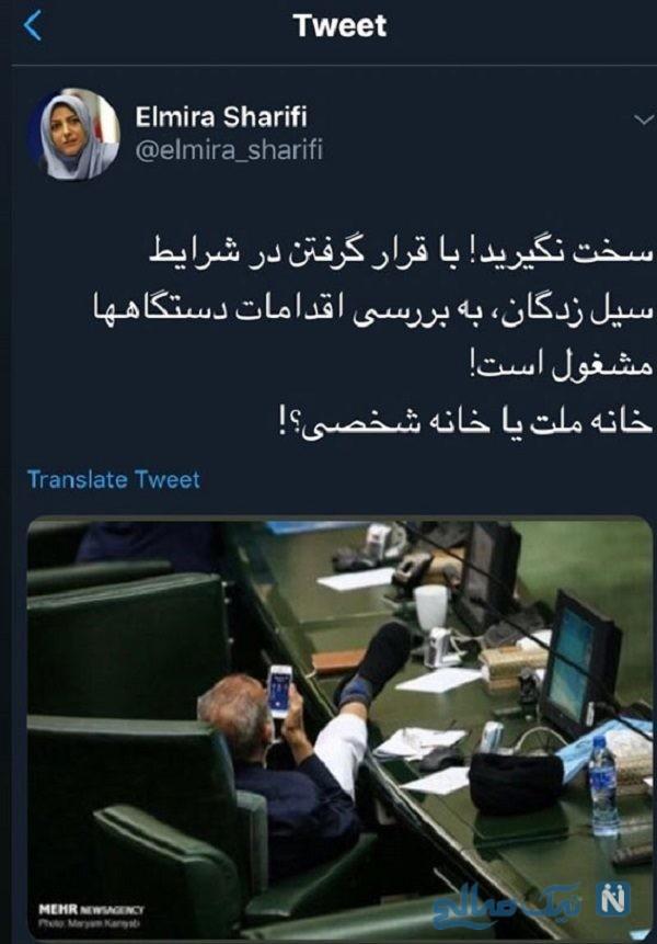 حرکت عجیب نماینده مجلس