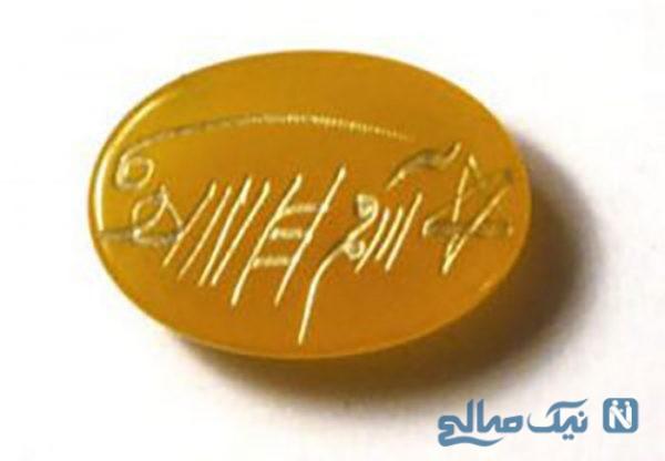 نحوه حک کردن دعای شرف الشمس در روز ۱۹ فروردین ماه و خواص آن