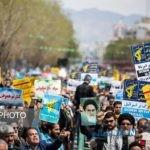 تصاویری از راهپیمایی حمایت از سپاه در تهران