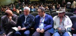 مراسم افتتاحیه سی و هفتمین جشنواره فیلم فجر + تصاویر
