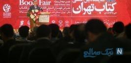 مراسم افتتاح سی و دومین نمایشگاه کتاب تهران + تصاویر