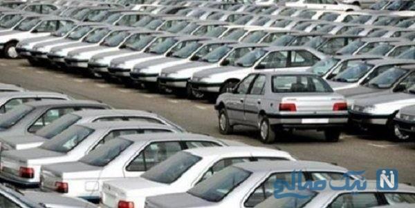 آغاز دور جدید فروش فوری محصولات ایران خودرو