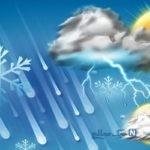 ورود سامانه جدید بارشی و اعلام آماده باش به هفت استان کشور