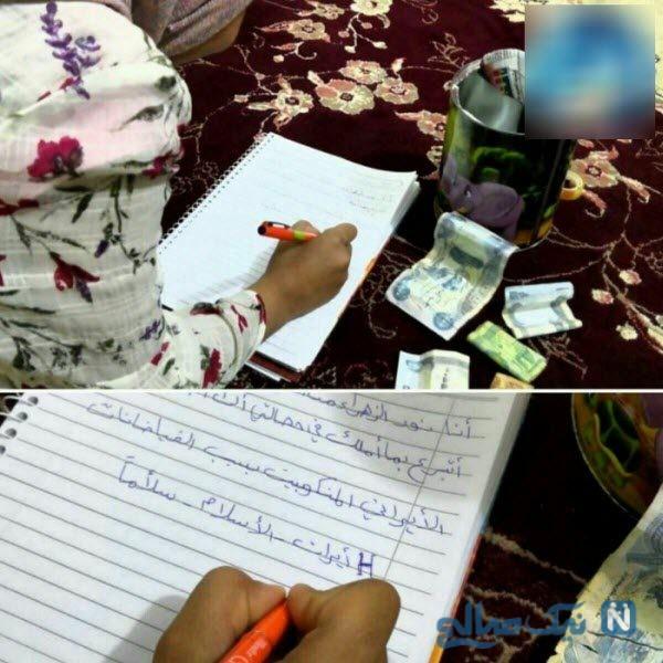 دانش آموز عراقی