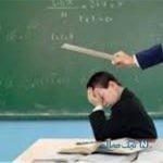 یک معلم در تهران چشم دانش آموز را کور کرد!