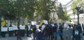 تجمع دانشجویان مقابل وزارت اقتصاد و دارایی + تصاویر