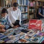 تصاویری از آخرین روز نمایشگاه کتاب تهران