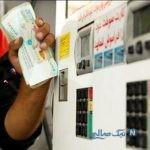 زیبا اسماعیلی منبع خبر کذب درباره بنزین بازداشت شد