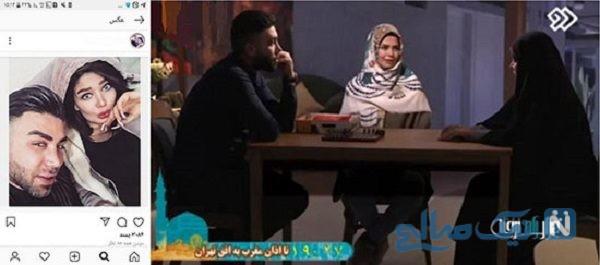 برنامه هزار راه نرفته
