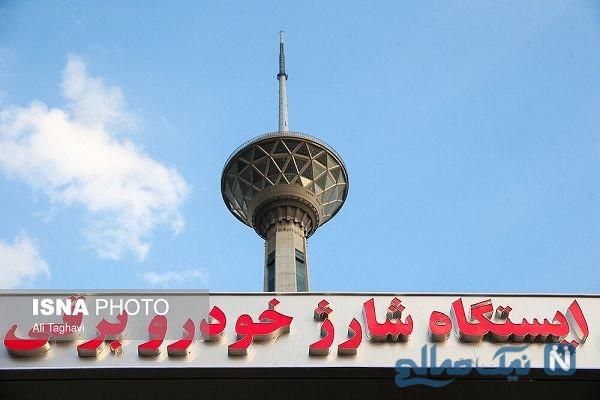 افتتاح نخستین جایگاه شارژ خودروی برقی در برج میلاد تهران