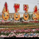 تصاویری زیبا و دیدنی از جشنواره گل و گیاه ارومیه