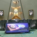 حسین سلامی فرمانده جدید سپاه در مجلس + تصاویر