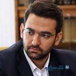 خاطره بازی آذری جهرمی وزیر ارتباطات با فیلم کلاه قرمزی