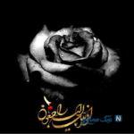 """علی غلامی بازیگر """"دکل"""" و """"کیمیا"""" درگذشت!"""