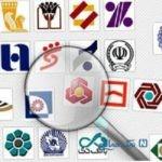 کاهش ساعت کاری بانک ها در ۱۹ ام و ۲۳ ام ماه رمضان