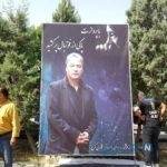 هشتمین سالگرد مرحوم ناصر حجازی با حضور چهره های ورزشی+تصاویر