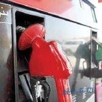 جدیدترین خبر از طرح سهمیه بندی بنزین در ایران