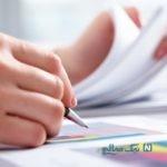 جزئیاتی از لغو امتحانات استان تهران در روزهای شنبه و چهارشنبه