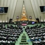 پوشش خاص و متفاوت مهمانان صحن علنی مجلس