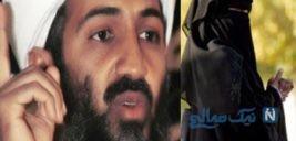 خاطرات عجیب یک زن ایرانی که عروس خانواده بن لادن ها شد!