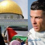 هدیه کریس رونالدو برای روزه داران فلسطینی در ماه رمضان+عکس