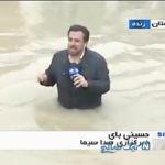 گزارش حسینی بای از صحنه قتل میترا استاد سوژه شد!