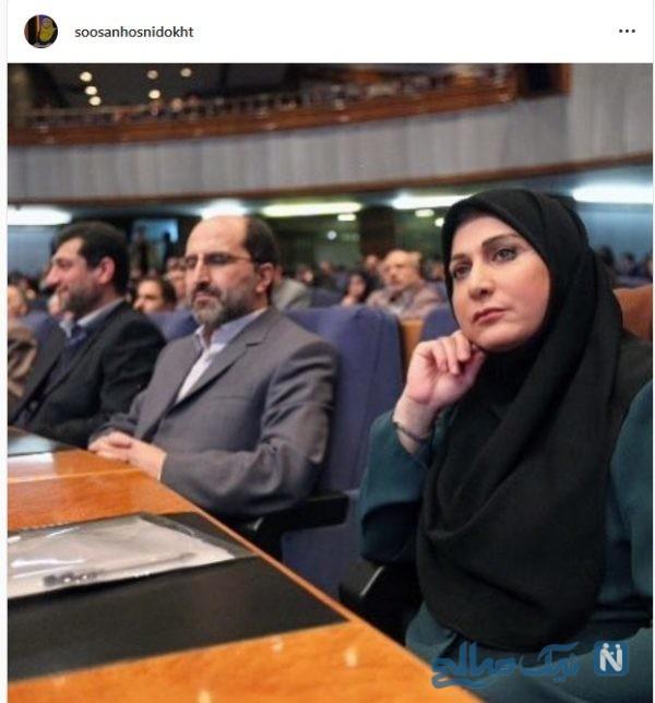 گوینده شبکه خبر خانم حسنی دخت