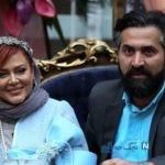 عکس سلفی بهاره رهنما با همسر و دختر همسرش