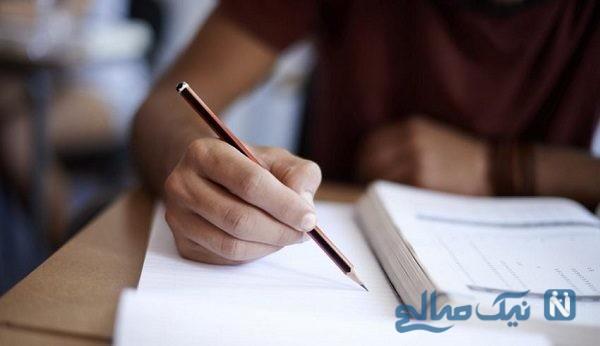 تشریفات لاکچری در جلسه امتحان